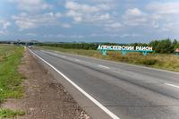 Указатель на въезде в Алексеевский район со стороный Чистопольского района РТ. 2014