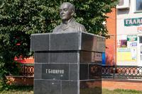 Мемориальный комплекс. Бюст Баширов Г.Б.– писатель, уроженец Арского района. 2014