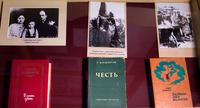 Фрагмент экспозиции Литературно-музейного объединения «Заказанье», посвященный Баширову Г.Б. 2014