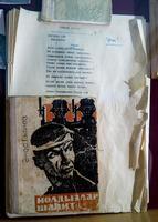 Фрагмент экспозиции Литературно-музейного объединения «Заказанье», посвященный Галиеву А.К. 2014