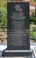 Плита в память умерших от ран в эвакогоспитале. Арский район. 2014
