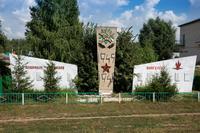 Мемориальный комплекс. Дер. Нижние Метески. 2014