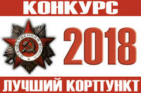 best2018
