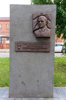 Барельеф. Герой Советского Союза Кулясов А.П. Чистополь. 2014