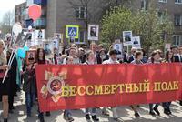 Бессмертный полк в Менделеевске. 9 мая 2017 года