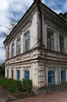 Чистополь, К.Маркса, 22. Дом Леоновых-Сеьвинских