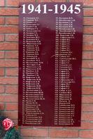 Список погибших в годы Великой Отечественной войны сельчан. с.Кирби. Лаишевский муниципальный район. 2014