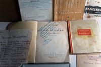 Книга. Сурков А. Три тетради. Военная лирика (1939 – 1942). М.: ОГИЗ «Художественная литература». 1943