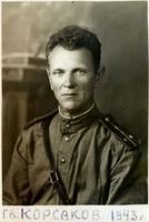 Фото.  Корсаков Г.В. - комиссар эвакогоспиталя № 3656. 1943