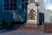 Памятник. Детям Войны. г. Зеленодольск. 2014