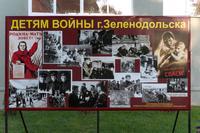 Фотоколлаж у памятника Детям Войны. г.Зеленодольск. 2014