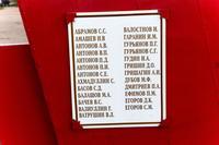 Табличка со списком погибших в годы Великой Отечественной войны с. Айша Зеленодольский район