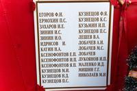 Табличка со списком погибших в годы Великой Отечественной войны с. Айша Зеленодльский район