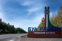 Стела-указатель на въезде в Буинский муниципальный район РТ. 2014