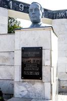 Монумент павшим воинам. Бюст Героя Советского Союза - Самочкина А.В. 2014