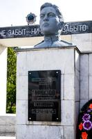 Монумент павшим воинам. Бюст Героя Советского Союза - Гарнизова М.Т. 2014