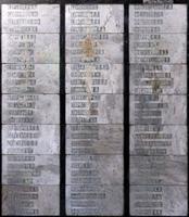 Монумент павшим воинам. Таблички с фамилиями погибших земляков. 2014