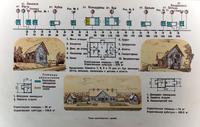 Альбом.Технический проект железнодорожной линии Свияжск-Ульяновск. Буинск.1942