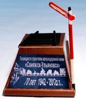 Макет памятника строителям железнодорожной линии