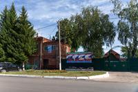 Здание Буинского районного военного комиссариата. 2014