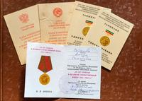 Удостоверения к юбилейным и памятным медалям Сайфиевой А.А.