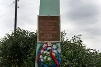 Обелиск павшим воинам. д. Новое Дуваново. Дрожжановский район. 2014