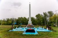 Обелиск павшим воинам в  п.г.т. Затон имени Куйбышева