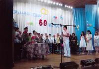 Фото. Поздравление Еруновых с 60-летием совместной жизни. 2009