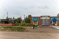Мамадышское АТП. 2014