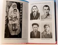 Фотографии из книги Ш.Мустафина «Хәтер яктысы». Казань.  2004