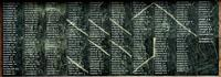 Таблички с фамилиями погибших земляков на монументе павшим воинам. Мамадыш. 2014