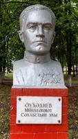 Монумент павшим воинам. Бюст полного кавалера ордена Славы Аухадиева М.С. Мамадыш. 2014