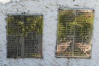 Таблички со списками погибших земляков. Село Ядыгерь, Кукморский район. 2014