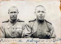 Фото. Набиуллин Г.Ш. с боевым товарищем. 1945