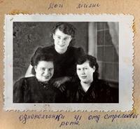 Фото. Яковлева Т.И. (первая слева) с однополчанками. 1940-е