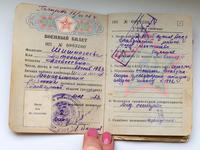 Военный билет Шишмагаевой А.А. 1943