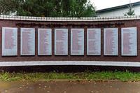 Список земляков, погибших на фронтах Великой Отечественной войны 1941-1945 гг. Село Олуяз. 2014