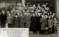 Фото. Делегаты Всесоюзного слета с молодогвардейцами В.И. Левашевым, О.И. Иванцовой. 1970-е
