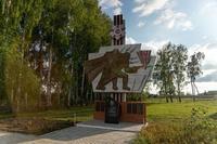 Памятник погибшим в годы Великой Отечественной войны. с. Юхмачи. Алькеевский район. 2014