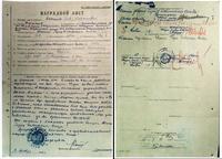 Наградной лист Хасанова А.Х. о представлении к званию Героя Советского Союза. 1943   заменить на