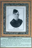 Фото. Герой Советского Союза Ахтямов С.А. 1945-1950-е. Копия