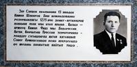 Фото. Шакиров К.Ф. – ветеран Великой Отечественной войны. 1970-е