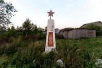 Обелиск. с. Большие Болгояры. Апастовский муниципальный район. 2014