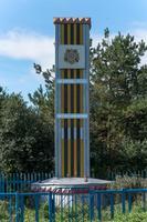 Стела в честь Победы в Великой Отечественной войне. д. Мазиково, Апастовский муниципальный район. 2014
