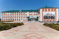 Фото.Здание МБОУ