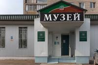 МБУ «Альметьевский краеведческий музей»