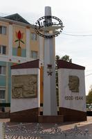 Памятник Мусе Джалилю на углу ул. Мусы Джалиля и Ленина