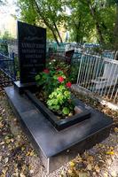 Надгробная плита. Ахмадуллин Мотыйгулла Ахметжанович
