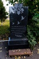 Мемориальная плита, указывающая на место,  где в 1941 году располагался призывной пункт