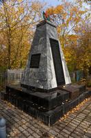 Памятник воинам, умершим от ран в Бугульминском эвакогоспитале № 2784